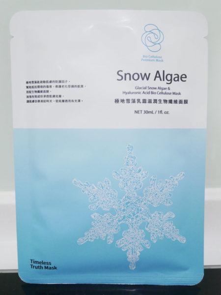 極地雪藻乳霜滋潤生物纖維面膜 TT マスク パック 台湾