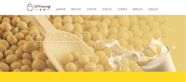 台湾 豆乳 おすすめ 美味しい