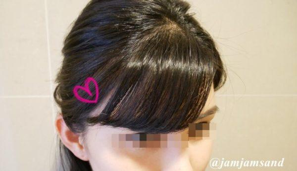 前髪カーラー 使い方 効果