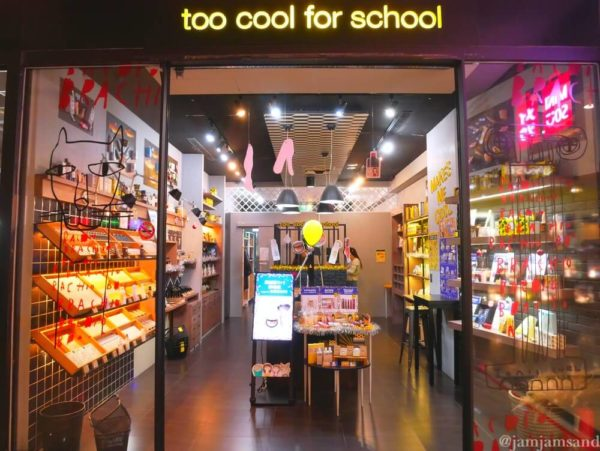 too cool for school 台湾 コスメ 韓国コスメ