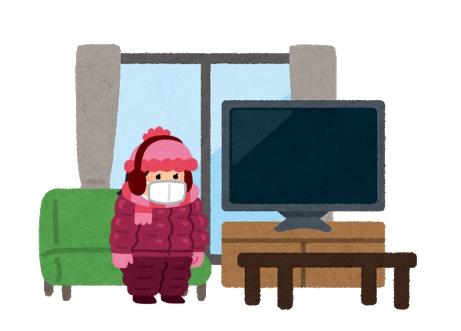 台湾 部屋探し 家 寒い 台湾あるある