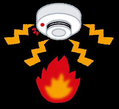 台湾 部屋探し 家 台湾あるある 火災報知器 誤報