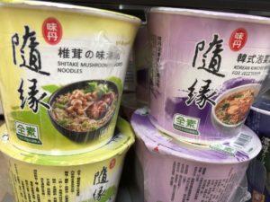台湾 カップラーメン ベジタリアン 素食