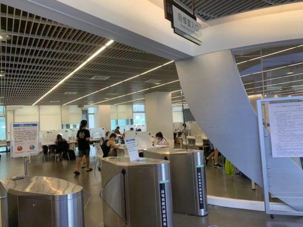 台湾 台北 新北 図書館 アクセス ノマド