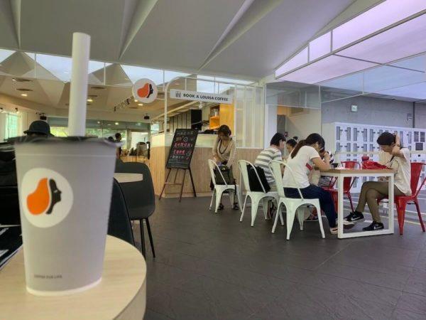 台湾 台北 新北 図書館 カフェ ノマド