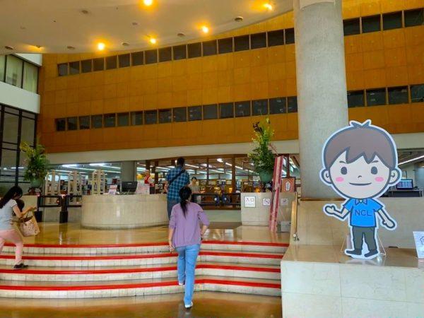 台湾 国家 図書館 入館 荷物