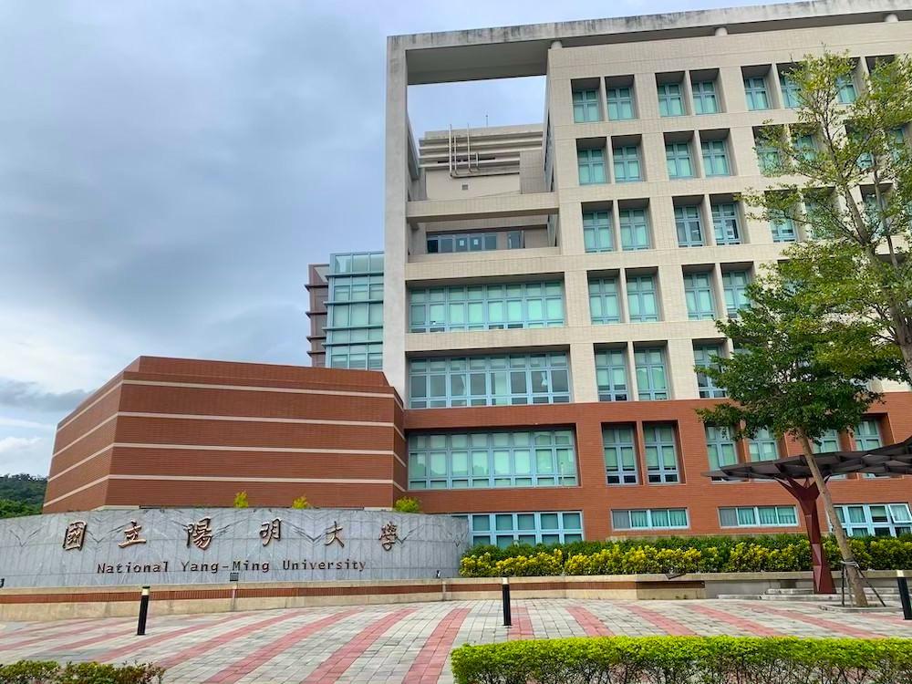 陽明大学 図書館 ハイキング 台湾 ノマド 軍艦岩