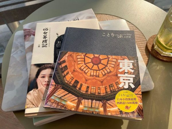 台南 カフェ ブックカフェ 本屋 Ubuntu