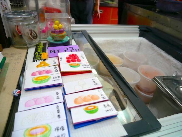 台南 食べ物 グルメ おすすめ かき氷 インスタ映え