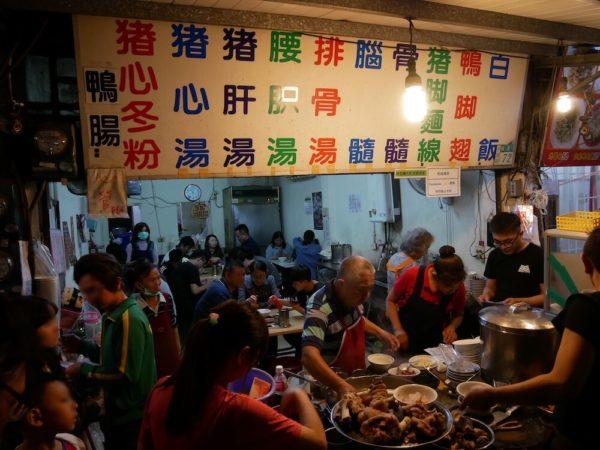 台南 食べ物 グルメ おすすめ 小吃 阿明豬心