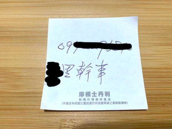 台湾 コロナ 検査 旅行 出張